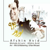 Afshin-Avid-Norooz94