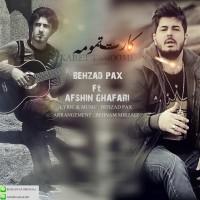 Afshin-Ghafari-Karet-Tamoome-(Ft-Behzad-Pax)