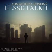 Ahmad-Reza-Hoseiny-Hesse-Talkh