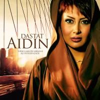 Aidin-Dastat