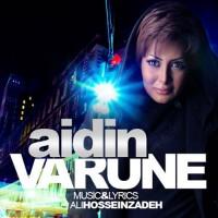 Aidin-Varune