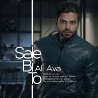 Ali-Ava-Sale-Bi-To
