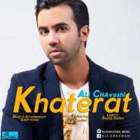 Ali-Chavoshi-Khaterat