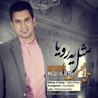 Ali-Dashti-Mesle-Roya
