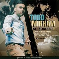 Ali-Norouzi-Toro-Mikham