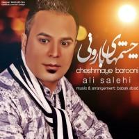 Ali-Salehi-Cheshmaye-Barooni