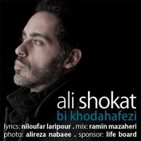 Ali-Shokat-Bi-Khodahafezi