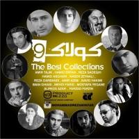 Alireza-Azar-Otagh-(Ft-Amir-Abbas-Golab_Milad-Babaei)-(Aliian-Remix)