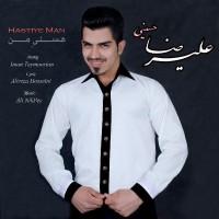 Alireza-Hosseini-Hastiye-Man