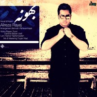 Alireza-Rayej-Bahooneh