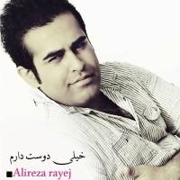 Alireza-Rayej-Kheyli-Doset-Daram