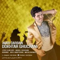 Amir-Darban-Dokhtar-Ghoochani