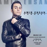 Amir-Ehsan-Tanhaei