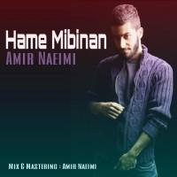 Amir-Naeimi-Hame-Mibinan