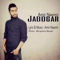 Amir-Naeimi-Jadogar