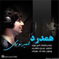 Amir-Noori-Hamdard