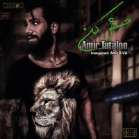 Amir-Tataloo-Hessesh-Kon