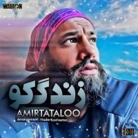 Amir-Tataloo-Zendegi-Koo