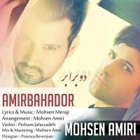 Amirbahador-Do-Barabar-(Ft-Mohsen-Amiri)