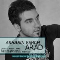 Arad-Akharin-Eshgh