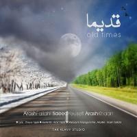 Arash-Fallahi_Saeed-Yousefi_Arash-Khaan-Ghadima