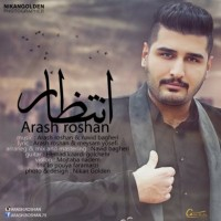 Arash-Roshan-Entezar