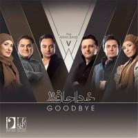 Arian-Band-Delam-Barat-Tang-Shodeh