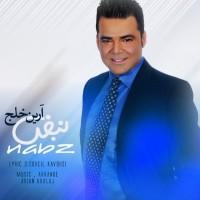 Arian-Khalaj-Nabz