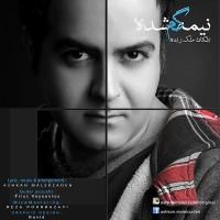 Ashkan-Malekzadeh-Nimeye-Gom-Shode
