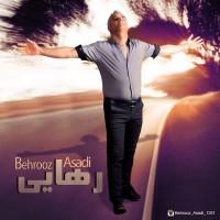 Behrooz-Asadi-Rahaei