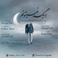 Behzad-Pax_Sobhan-Abed_Sam-Abed-Dige-Nemitoonam