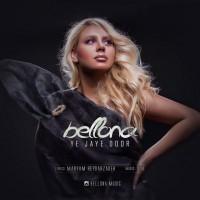 Bellona-Ye-Jaye-Door