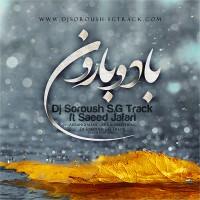 DJ-Soroush-SG-Track_Saeed-Jafari-Bado-Baroon