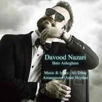 Davood-Nazari-Bato-Ashegham