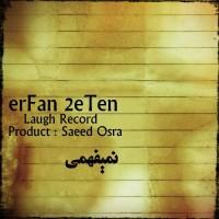 Erfan-2eten-Nemifahmi
