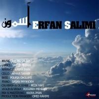 Erfan-Salimi-Asemoon