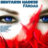 Fardad-Behtarin-Hasese