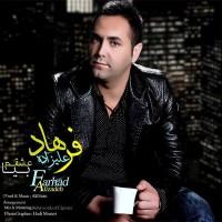 Farhad-Alizadeh-Bia-Eshgham