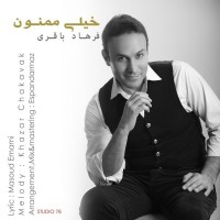 Farhad-Bagheri-Kheili-Mamnoon