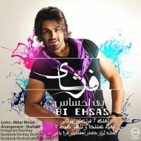 Farshay-Bi-Ehsas