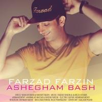 Farzad-Farzin-Ashegham-Bash