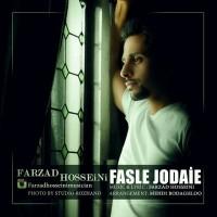Farzad-Hosseini-Fasle-Jodaie