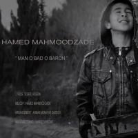 Hamed-Mahmoodzadeh-Mano-Bado-Baroon