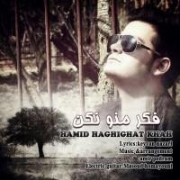 Hamid-Haghighat-Khah-Fekre-Mano-Nakon