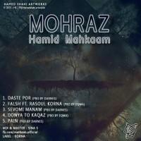 Hamid-Mahkaam-Sevomi-Manam