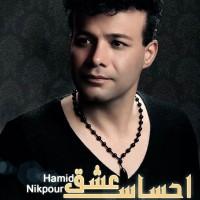 Hamid-Nikpour-Ehsas-Eshgh