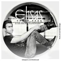 Hamid-Raad-Ehsas