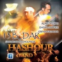 Hashour-Band-13-Bedar