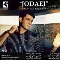 Hassan-Daryazad-Jodaei