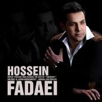 Hossein-Fadaei-Negah